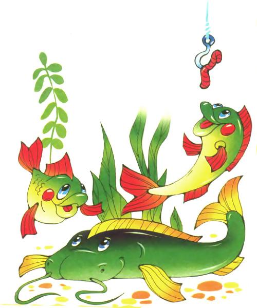сказка про рыбалку для детей