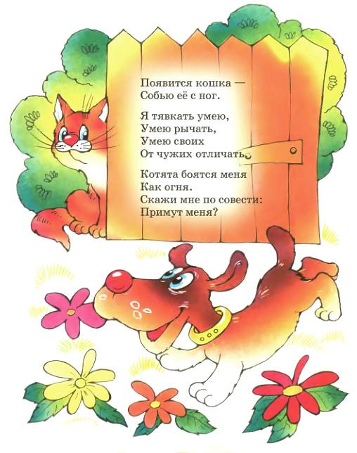 стихи а. барто в картинках