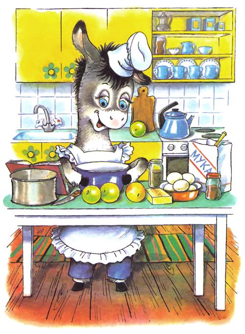 энн хогарт мафин печет пироги
