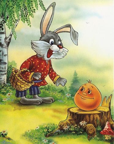 Катится колобок по дороге, а навстречу ему заяц