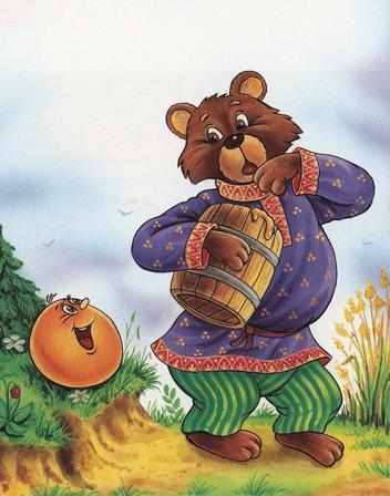 Катится колобок по дороге, а навстречу ему медведь