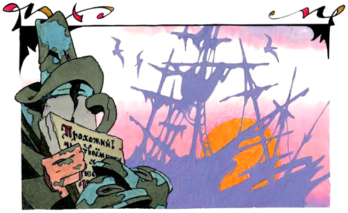 http://audioskazki.net/wp-content/gallery/lagerlef/nils/91.jpg