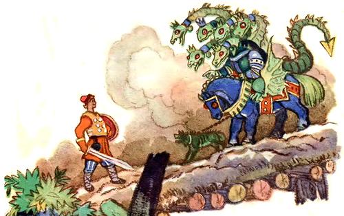 Иван крестьянский сын и чудо юдо читать с картинками