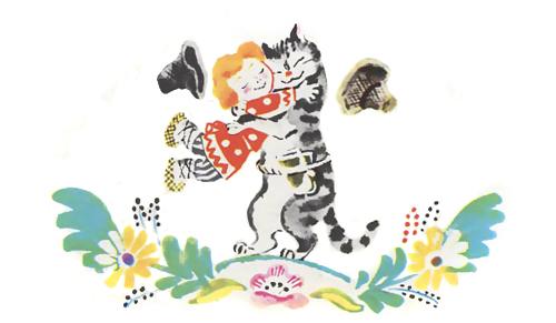 Жихарка кот