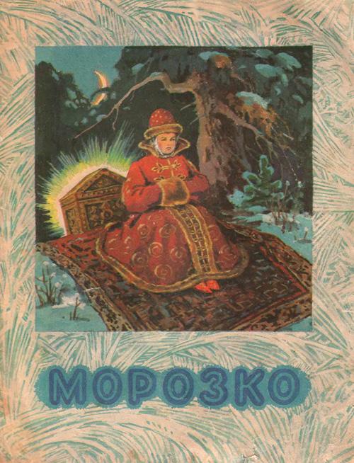 Как воспитывали русского дворянина читать