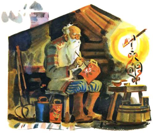 раскраски мудрый старик
