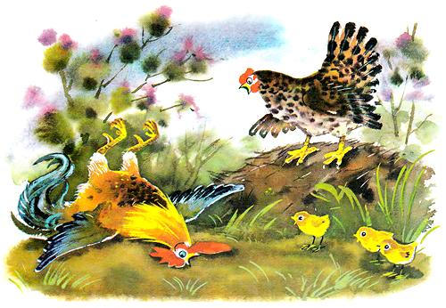 петушок и бобовое зёрнышко сказка в картинках