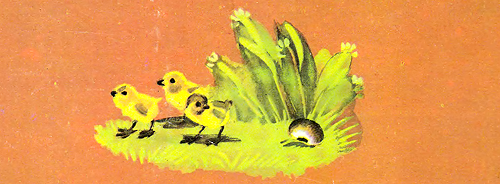 Сказку петушок и бобовое зернышко читать с картинками 2