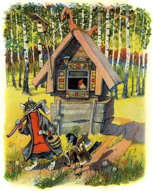 Русские народные сказки кот дрозд и петух