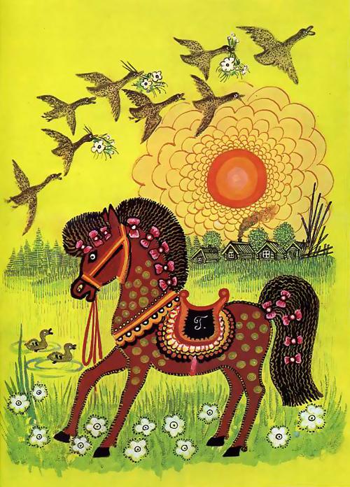 Ходит конь по бережку...