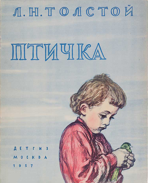 http://audioskazki.net/wp-content/gallery/tolstoy_lev/pti4ka/00.png